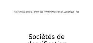 Sociétés de classification