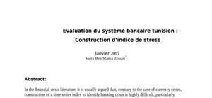 Evaluation du système bancaire tunisien :