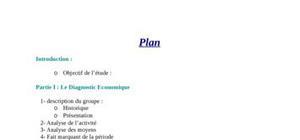 Analyse financière: étude de cas