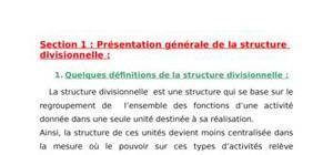 La structure divisionnelle