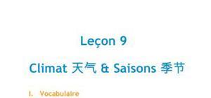 Doc - Lecon 9 chinois