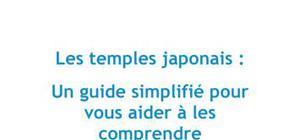 Les temples japonais : guide simplifié