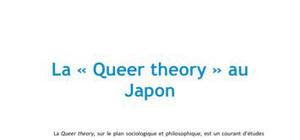 """La """"Queer theory"""" au Japon"""