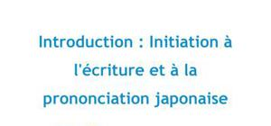 Introduction au Japonais : Initiation à l'écriture et à la prononciation Japonaises