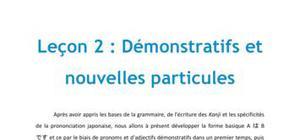 Leçon de Japonais n°2 : Démonstratifs et nouvelles particules