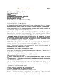 législation de travail marocaine