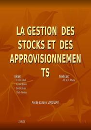 La gestion des stocks et des approvisionnement