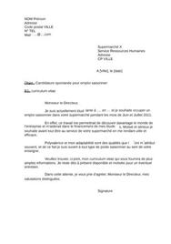 Lettre de motivation job d'été supermarché