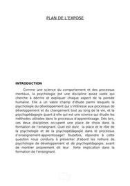 Psychopédagogie et formation de l'enseignant