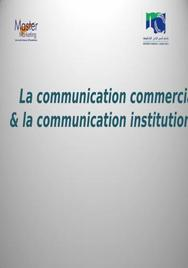La communication commercial vs communication institutionnelle