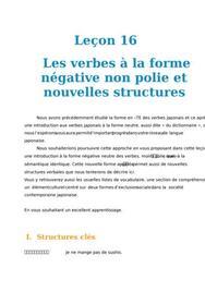 Leçon de japonais n°16 : les verbes à la forme négative non polie