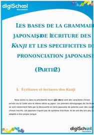 Leçon de Japonais n°1.2 : l'écriture des Kanji et la prononciation japonaise