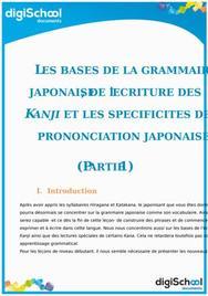 Leçon de Japonais n°1.1 : Les bases de la grammaire japonaise