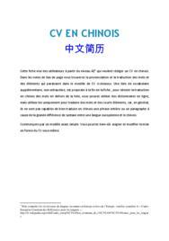 Doc - Faire son CV en chinois