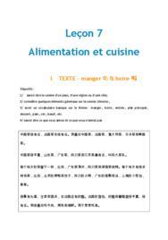Doc - Lecon 7 alimentation et cuisine chinois