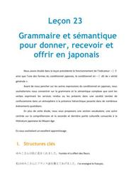 Grammaire et sémantique pour donner, recevoir et offrir : Japonais Leçon 23