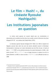 "Le film ""Hush !"" du cinéaste Ryosuke Hashiguchi : les institutions japonaises en question"
