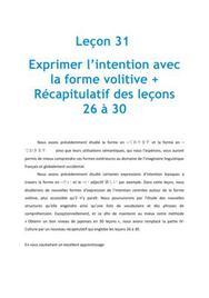 Exprimer l'intention avec la forme volitive + Récapitulatif des leçons 26 à 30 - Leçon 31 Japonais