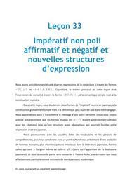 Impératif non poli affirmatif et négatif et nouvelles structures d'expression - Leçon 33 Japonais