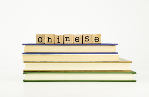 cours langues  u00e9trang u00e8res gratuits   anglais  allemand  espagnol