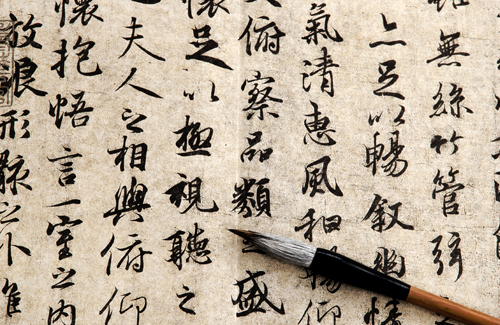 cours chinois gratuit   fiches de profs pour apprendre le