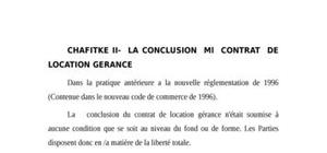 La gérance libre droit marocain