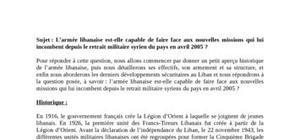 L'armée libanaise est-elle capable de faire face aux nouvelles missions qui lui incombent depuis le retrait militaire syrien du pays en avril 2005 ?