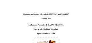 Rapport sur le stage la banque populaire de rabat-kenitra