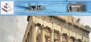 Politique economique de la grec