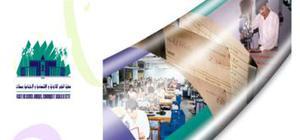 Cours audit social licence professionnelle bac + 3