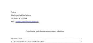 Organisation qualifiante et entrepreneurs solidaires