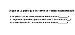 La politique de communication internationale