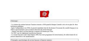 Le système bancaire tunisien