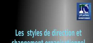 Les styles de direction et le changement organisationnel