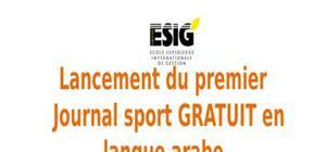 Création d'un journal sport gratuit