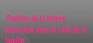 Position de la femme  dans le code de la famile