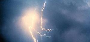 Le phénomene d'un arc électrique