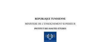 Management des competences et efficacite organisationnelle : cas de l'hotel belvedere fourati