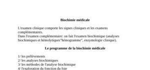 Le programme de la biochimie médicale