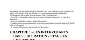 la role de  stage  a ofppt