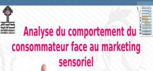 Marketing sensoriel  face aux consomateurs