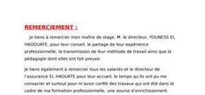 """Rapport de stage """"atlanta"""""""