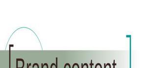 Brand content cosmétologie