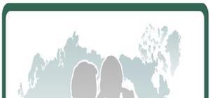 IAS 31 : participations dans des coentreprises