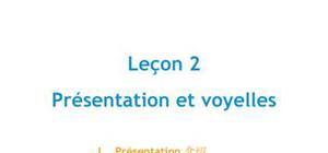 Doc - Lecon 2 les voyelles en chinois
