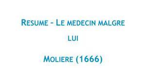 Le médecin malgré lui, Molière - Fiche de lecture Français