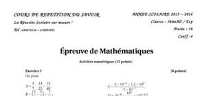 évaluation séquentielle mathématiques